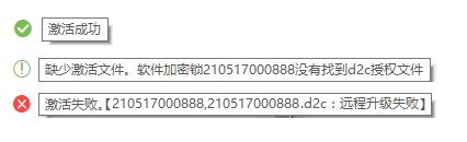 f3335cfd2e444a5bbf99f8189c5abf42.png