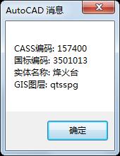 08e8ce3d9681490f9969028c5d4204db.png