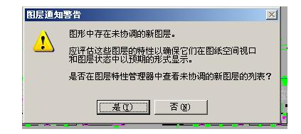 6197cdf492284555ac7806f45602c28f.png