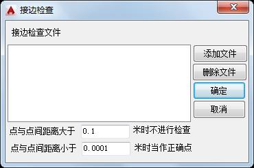 ebc82c20f3b14a07b734f08d0b48523f.png